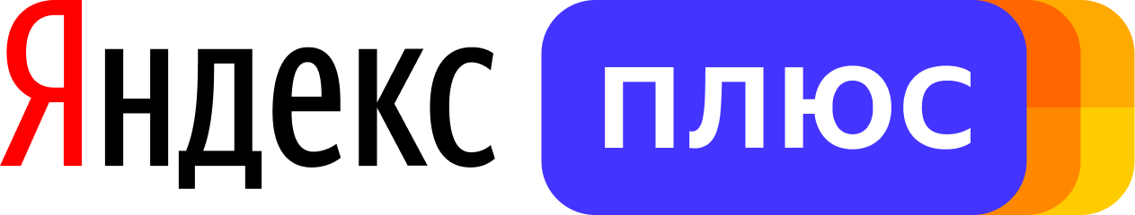 Активные промокоды от «Яндекс.Плюс» и «Кинопоиск HD», которые действуют в ноябре 2020 года