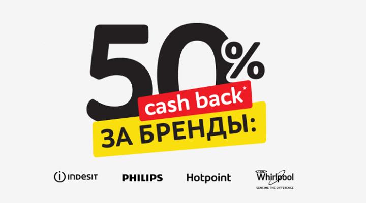 """""""50% cashback за бренды"""" - проходная акция от """"М.Видео"""" с целым рядом """"подводных камней"""""""