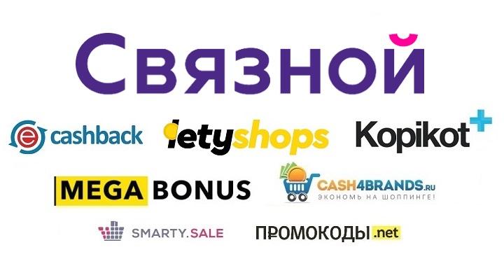 ... лучших кэшбэк-сервисов 2019 года по выгодности покупок с кэшбэком в  интернет ... 2f6312085bb2f