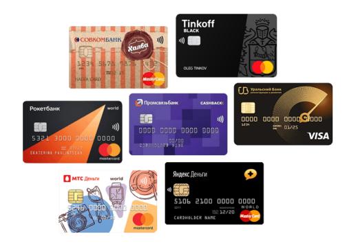 7 лучших дебетовых карт 2019 года
