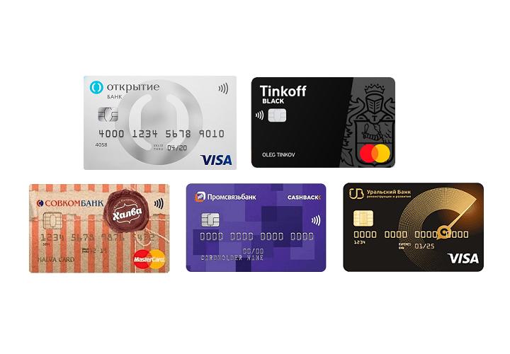 7 лучших дебетовых карт с кэшбэком 2020 года