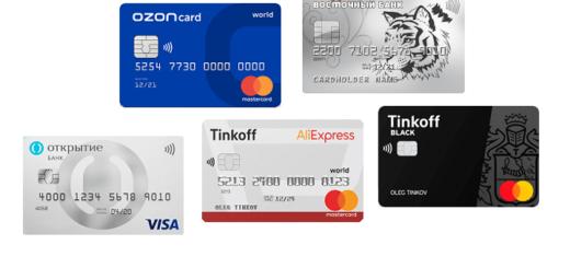 7 лучших банковских для покупок с кэшбэком в АлиЭкспресс в 2020 году