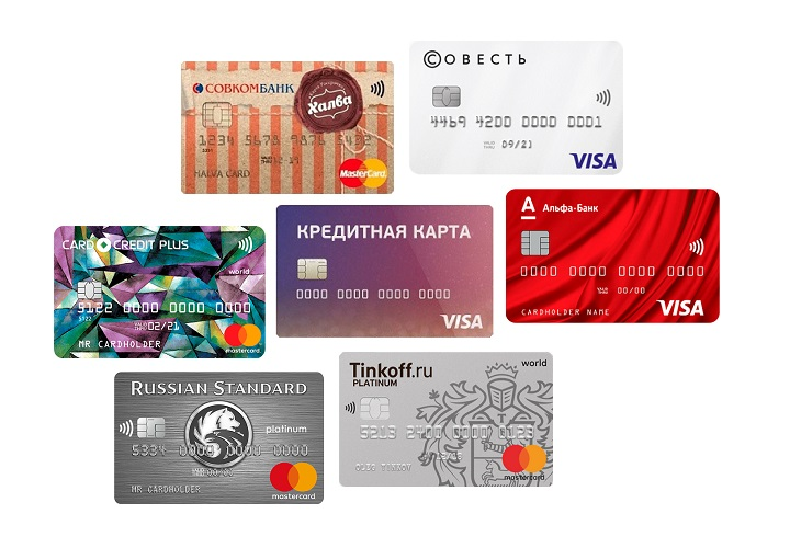 Кредит через службу безопасности банка