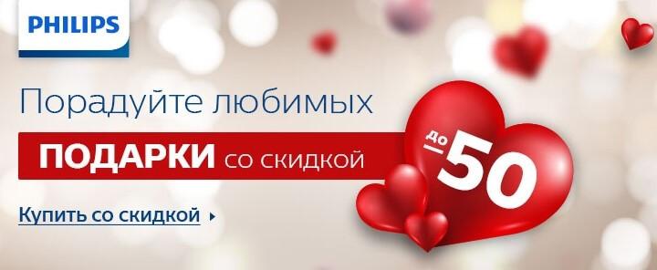 9 февраля новые промокоды и акции для 3 популярных магазинов