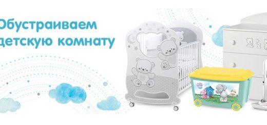 17 апреля новые промокоды для 5 магазинов