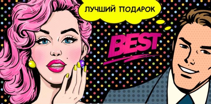 20 февраля новые промокоды и акции для 8 популярных магазинов