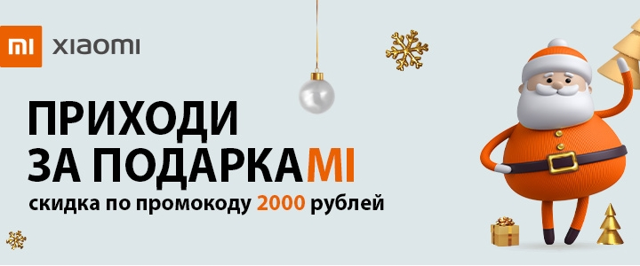 18 декабря новые промокоды и акции для 9 популярных магазинов