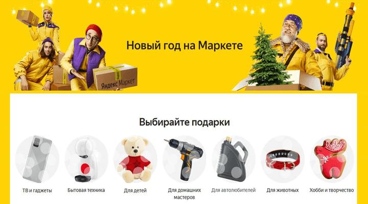 Новые промокоды для 14 магазинов и сервисов за 3 декабря 2020 года