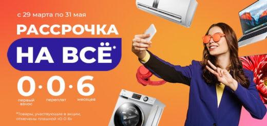 30 марта новые промокоды для 11 магазинов