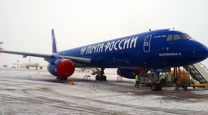 Два грузовых самолёт Почты России будут совершать прямые рейсы из Китая в Россию