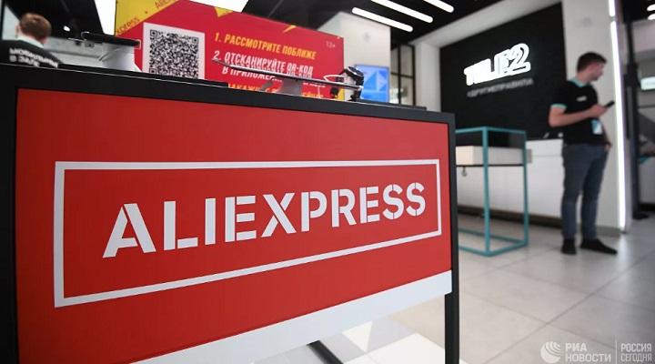 АлиЭкспресс отдаёт кэшбэк в полное распоряжение продавцов