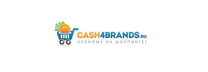 Cash4brands предлагает за покупки в китайском интернет-гиганте от 1,5% до 5% от стоимости товара, поэтому в рейтинге лучших кэшбэк-сервисов для AliExpress 2019 года занимает только 5 место