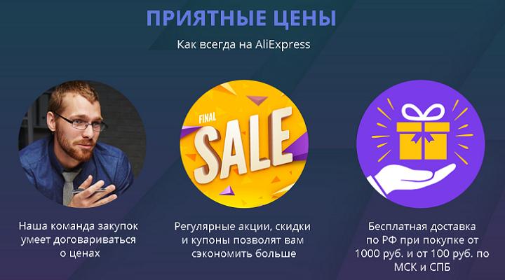 Tmall обещает такие же приятные цены, как на AliExpress