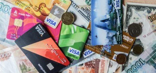 Банки могут урезать кэшбэк по картам