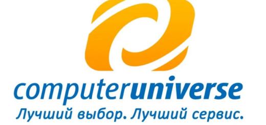 Логотип ComputerUniverse