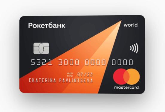кредитная карта мегафон отзывы 2020