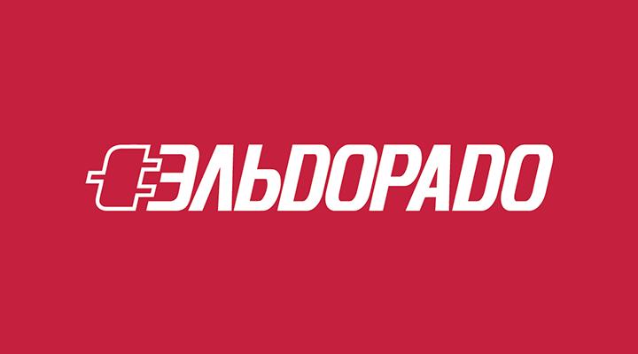 Активные промокоды для Эльдорадо, действующие в октябре 2020 года