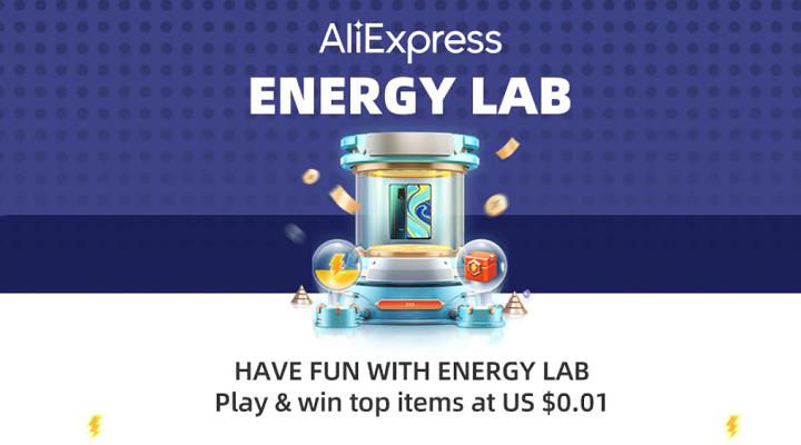 Пригласительные ссылки для игры Генератор Энергии от АлиЭкспресс