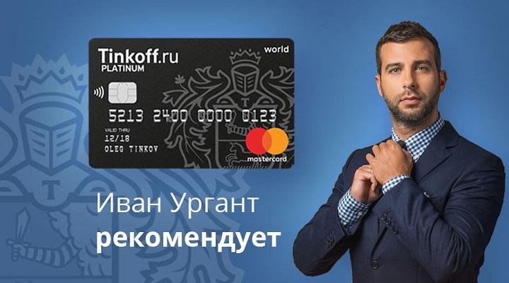 Русфинанс кредит банк официальный сайт