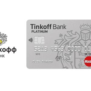Как взять кредит в сбербанке онлайн с переводом на карту срочно на 3 месяца