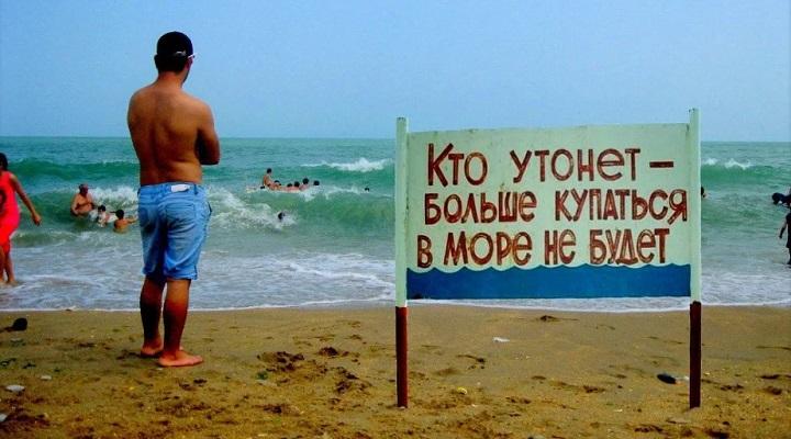 Туроператоры прогнозируют рост стоимости отдыха в России на 20-30%