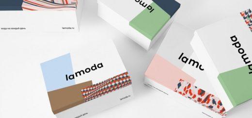 Логотип Ламоды