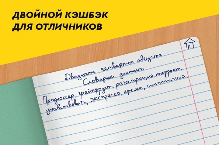 И снова в официальной группе «вКонтакте» Letyshops разместил загадку с Lety-кодом на х2 кэшбэк