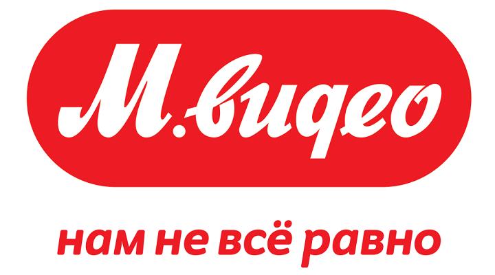 """""""М.видео"""" - один их самых популярных гипермаркетов электронники в русском сегменте интернета"""