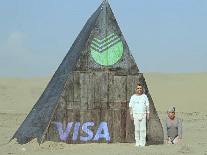 Магазин без касс от Сбербанка и VISA