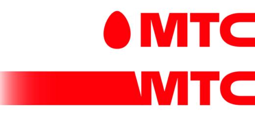Активные промокоды для МТС, действующие в октябре 2020 года