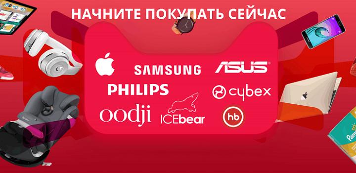 Tmall продаёт официальную продукцию Apple, Samsung, ASUS, Adidas, Procter and Gamble, L'Oreal Paris, Lenovo, Li Ning and Revlon, Braun, Philips и многих-многих других известных брендов