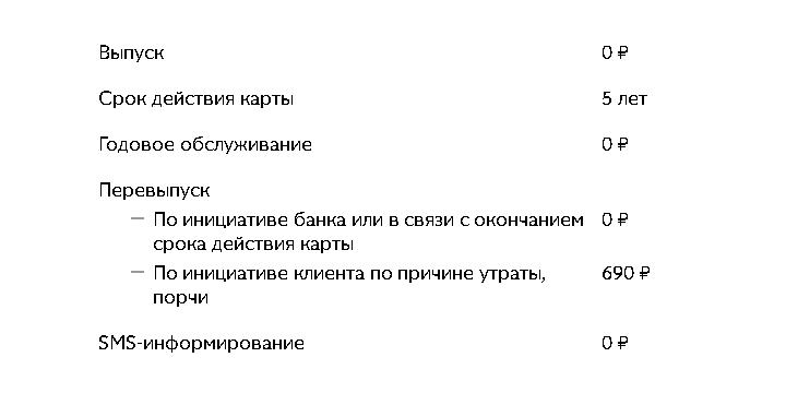 """Обслуживание """"Совести"""" и правда бесплатно"""