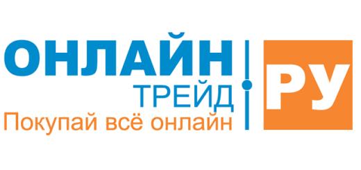 Активные промокоды для ОНЛАЙН ТРЕЙД, действующие в октябре 2020 года