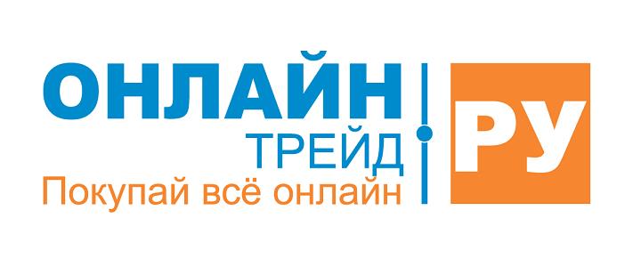 Активные промокоды от «ОНЛАЙН ТРЕЙД», которые действуют в октябре 2020 года