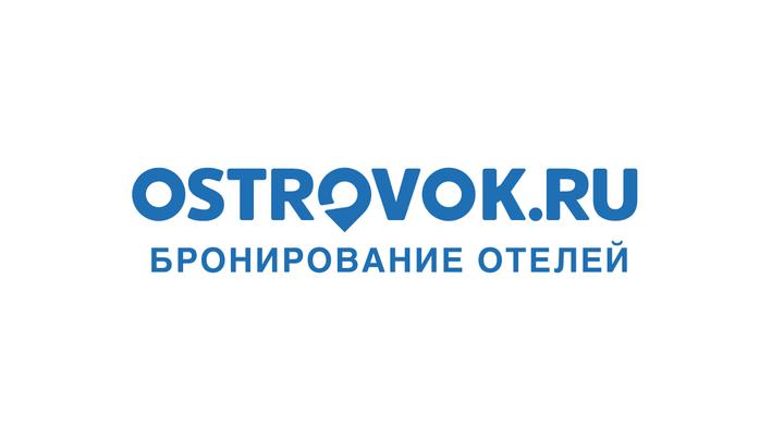 Ostrovok.ru возвращает в виде кэшбэка 4% от стоимости проживания в отеле, гостинице, апартаментах