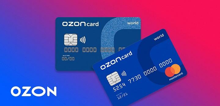 OZON Card от маркетплейса ОЗОН занимает 1 место в рейтинге лучших банковских карт для покупок в АлиЭкспресс