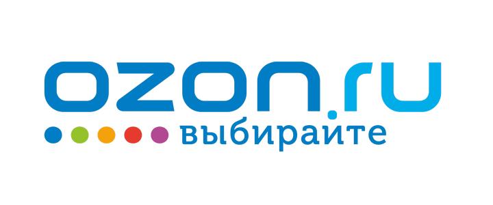 Промокоды и кэшбэк для OZON.ru, действующие в феврале 2019 года
