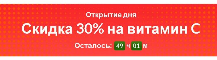 10 июля мы добавили новые промокоды и повышенный кэшбэк для 6 популярных магазинов и сервисов – ОЗОН, Tmall, АлиЭкспресс, iHerb, Утконос и petshop.ru