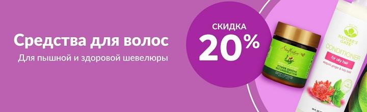 17 июня мы добавили новые промокоды, купоны и повышенный кэшбэк для 9 популярных магазинов и сервисов – АлиЭкспресс, iHerb, Кинопоиск HD, Яндекс Плюс, ASOS, KolesaDarom, Myprotein, Холодильник.ру и Hotels.com