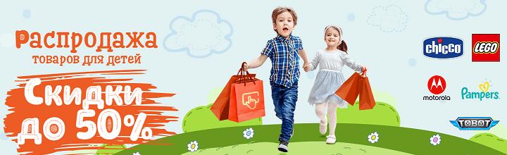 28 июня мы добавили новые промокоды и повышенный кэшбэк для 9 популярных магазинов и сервисов – ОЗОН, АлиЭкспресс, Яндекс.Маркет, Ситилинк, СберМаркет, МТС, СберМегаМаркет, OBI и Sephora