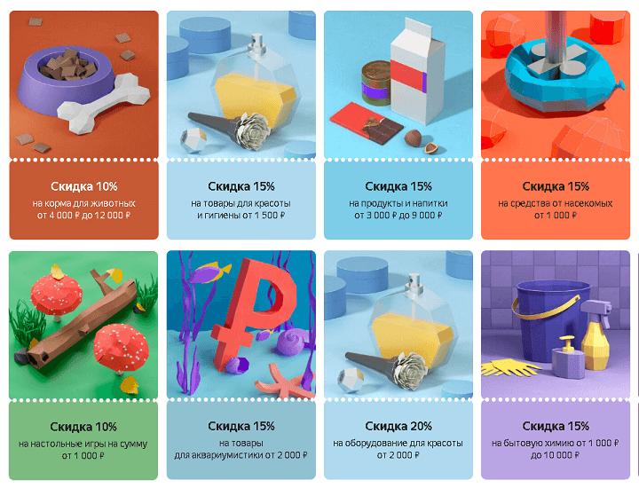28 мая мы добавили новые промокоды, акции и повышенный кэшбэк для 6 популярных магазинов – Яндекс.Маркет, iHerb, СберМегаМаркет, ОЗОН, Ситилинк и АлиЭкспресс