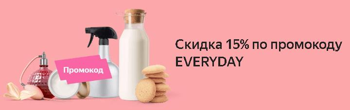 29 июня мы добавили новые промокоды и повышенный кэшбэк для 6 популярных магазинов и сервисов – Яндекс.Маркет, АлиЭкспресс, М.Видео, Shein, Утконос и KrasotkaPro