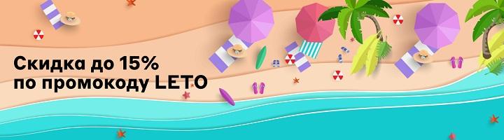 5 июля мы добавили новые промокоды и повышенный кэшбэк для 9 популярных магазинов – Яндекс.Маркет, ОЗОН, М.Видео, iHerb, АлиЭкспресс, МТС, Здравсити, Sephora и Дочки-Сыночки