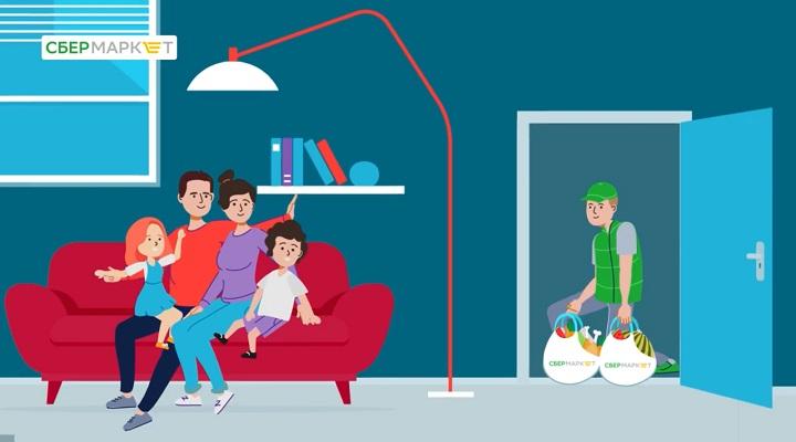 Сбербмаркет подключает Ленту и METRO в регионах