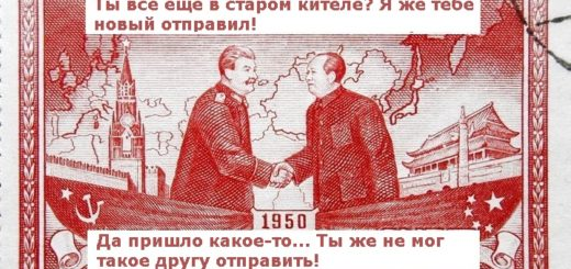 Китель, который Мао Цзэдун отправил Иосифу Сталину, оказался некачественным