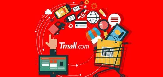 """К концу 2018 года TMall собирается стать полноценным конкурентом """"Юлмарт"""", Ozon, """"М.Видео"""", Lamoda и других российских ритейлеров"""