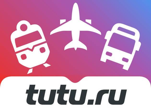 До 0,9% от стоимости авиабилетов возвращает в виде кэшбэка tutu.ru