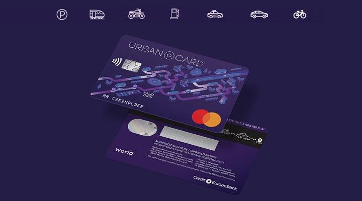 Плюсы и минусы кредитной карты URBAN от Кредит Европа Банк