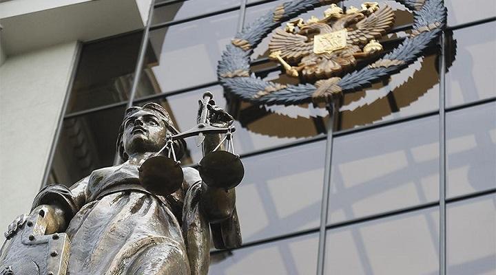 Верховный Суд России рассмотрит дело о блокировке мобильного приложения iHerb