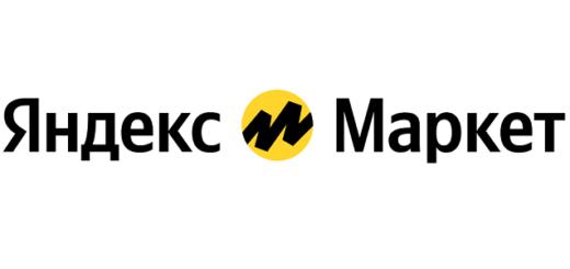 Активные промокоды для маркетплейса Яндекс Маркет, действующие в ноябре 2020 года